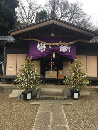 Kokonoe Shrine