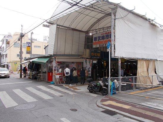 Hanasho: 新しい本店(場所は新天地市場本通り北端)