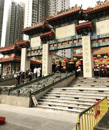 Sik Sik Yuen Wong Tai Sin Temple – fotografia
