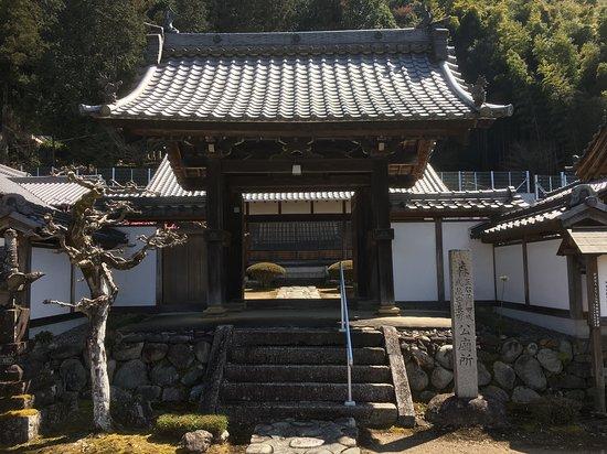 Kajoji Temple