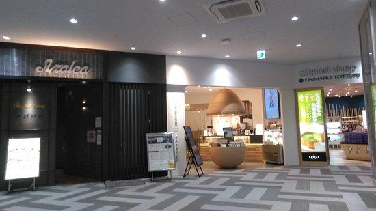 Tottori, Japan: 2Fのテナントのお店です