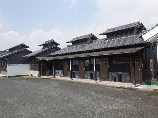 Yufudake Onsen