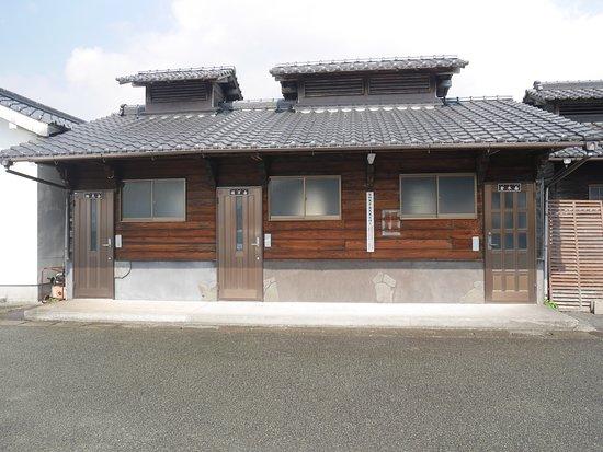 Yufu, Giappone: 由布岳温泉家族風呂建物