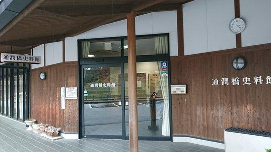 Tsujun Bridge Historical Museum