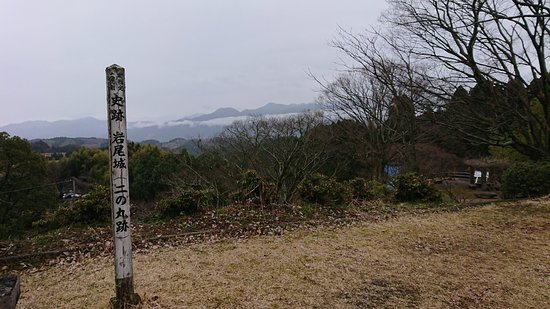 The Site of Iwao Castle