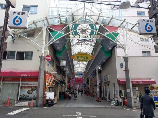 Suidosuji Shotengai