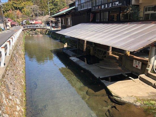 Manganji Onsen