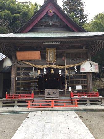 Kumohachimangu Shrine