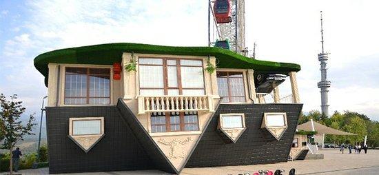 Perevernuty Dom