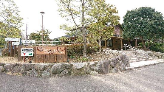Ugui Visitor Center