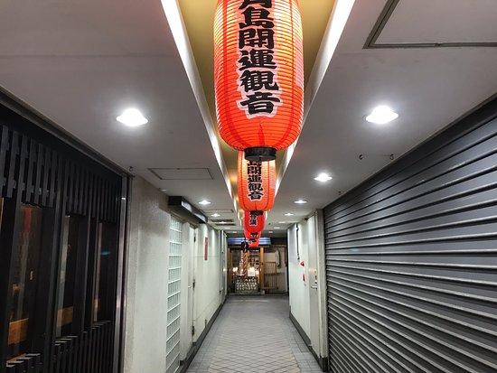 Tsukishima Kaiun Kanzeon