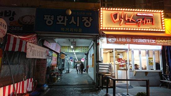Pyeonghwa Market