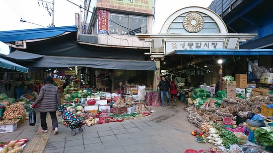 Chilseong Market