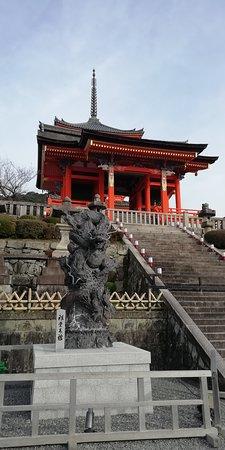 Kiyomizu-dera Temple West Gate