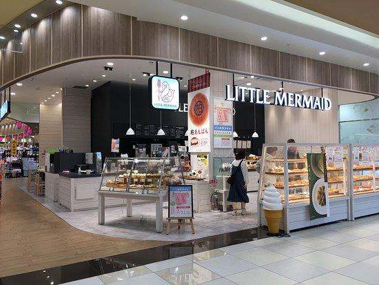 Little Mermaid Seven Park Ario Kashiwa: お店概観