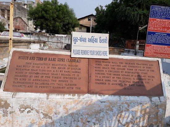 Rani Sipri's Mosque: Info