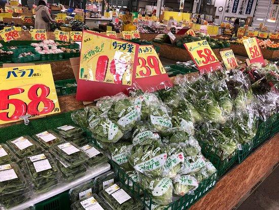 American Farm Furusato Market