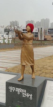Yangju, Corea del Sur: 소녀상3