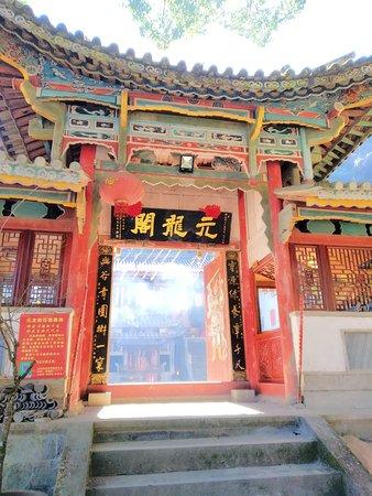 Tengchong County Foto