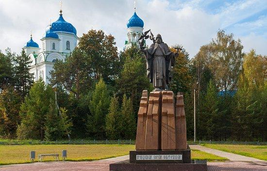 Yefrem Novotorzhskiy Monument