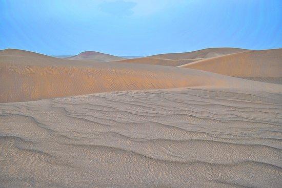 Kerman Province, Iran: Lut Desert