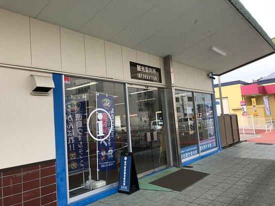 Naruto Ekimae Tourist Information Office