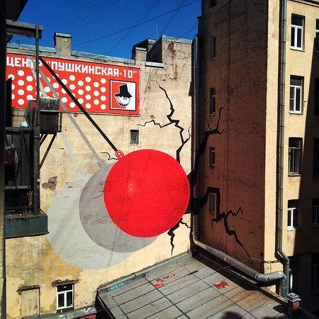 The Pushkinskaya 10 Art Center