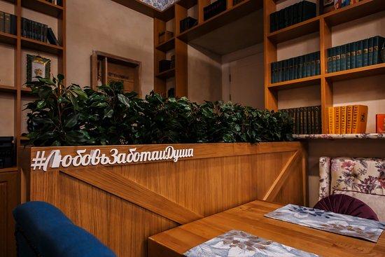 """Restaurant Rodnya: Обеденный зал """"Библиотека"""""""