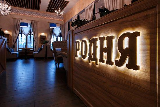 Restaurant Rodnya: Стойка диджея