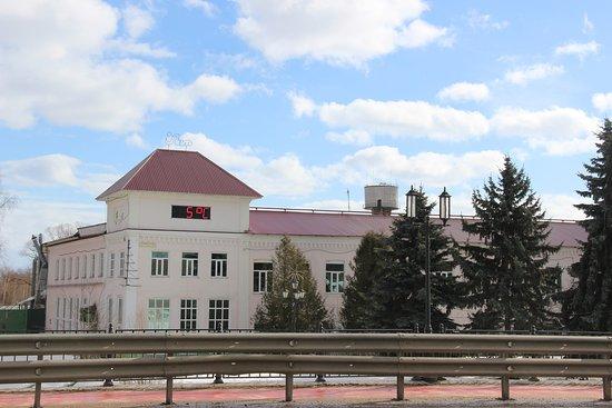 Pavlov Factory