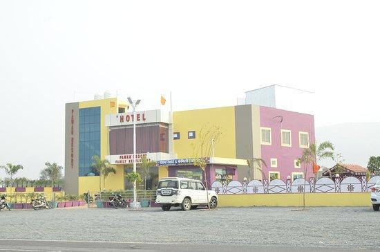 Фотография Sikar District