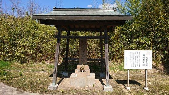 Shozui Yoshiie Monument