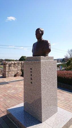 Toyohisa Matsue Statue