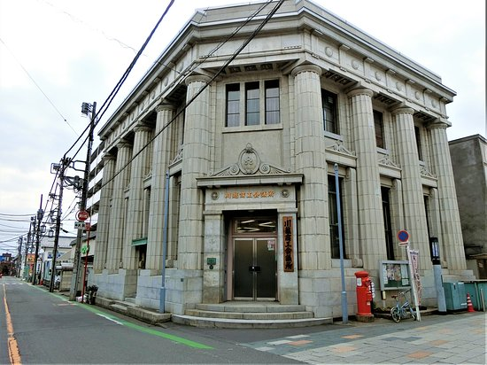 The Kawagoe Chamber of Commerce and Industry