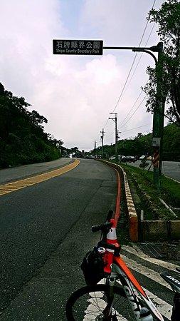 Pinglin, New Taipei: 石牌縣界公園