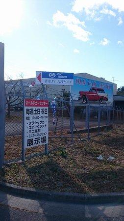 Old Car Center