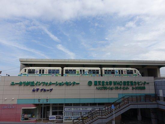 Yamaman Yukarigaoka Line