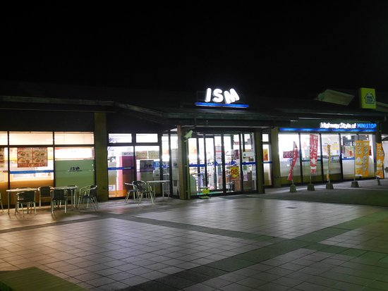 ‪Kusu Service Area Outbound‬