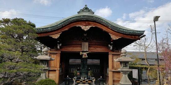 Ibaraki, Japonia: 包丁塚の右手にある普悲観音堂です