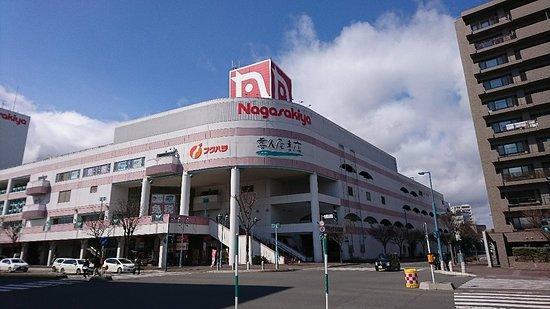 Nagasakiya Obihiro