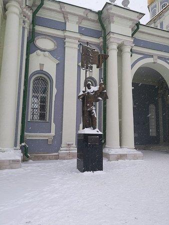 Dmitriy Donskoy Monument