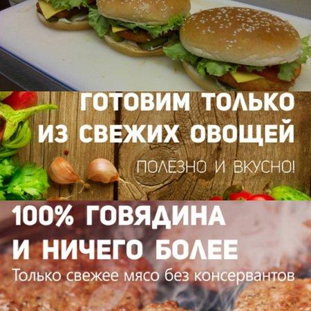 100% мясо