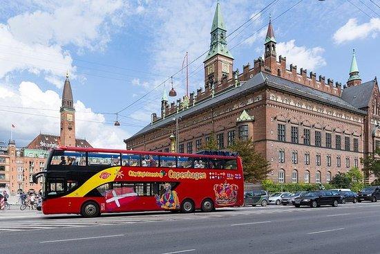 城市观光哥本哈根随上随下巴士之旅