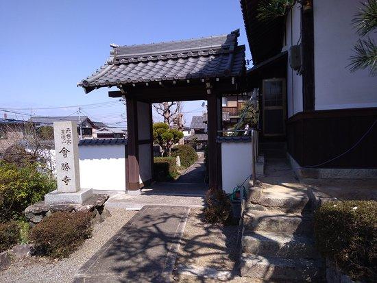 Esho-ji Temple