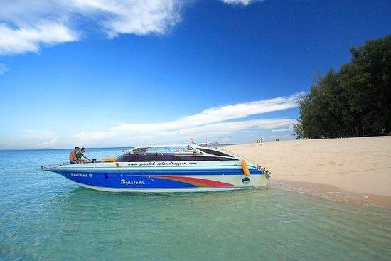 从普吉岛乘快艇乘坐Phi Phi豪华岛屿之旅