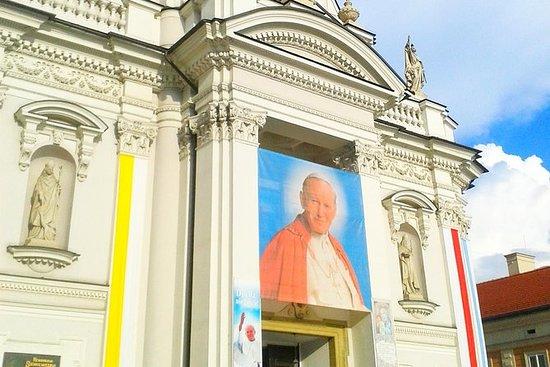 Tour Saint-Jean-Paul II de Cracovie...