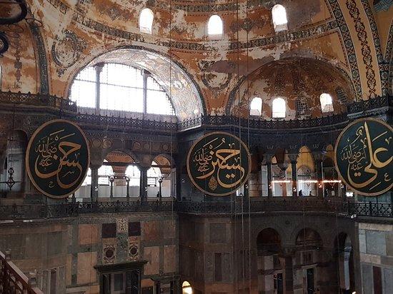 Hagia Sophia Museum – fotografia