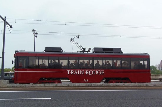Enjoy meal in luxurious Streetcar in Hiroshima (Only group)