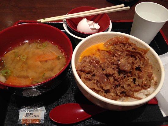 Sukiya, Kansai Airport: 牛肉