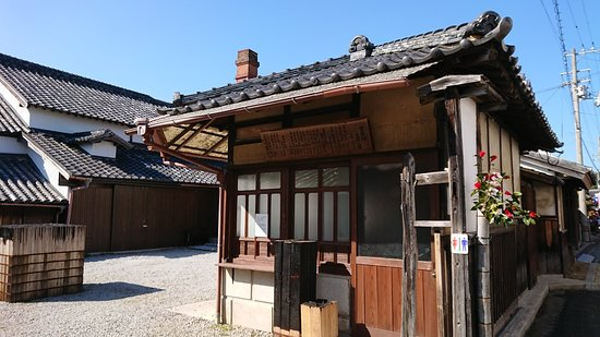Sanshu Kasayatei